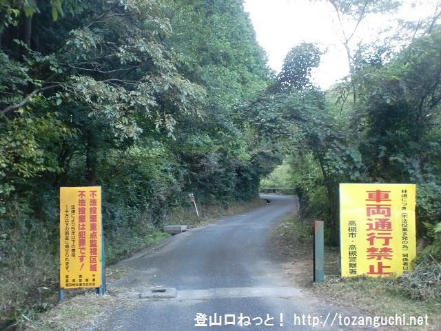 明神ヶ岳の中畑回転場側登山口に向かう林道の入口