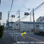 JR津田駅の北側の信号を右に入る