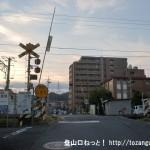 JR津田駅の北側の踏切