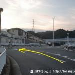 JR津田駅のから国見山の夫婦岩側の登山口に行く途中の左カーブのところ