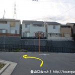 JR津田駅のから国見山の夫婦岩側の登山口に行く途中の住宅街のT字路