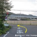 JR津田駅北側のマンション前の三差路を右折したすぐ先を直進してグラウンドに突き当たるところを左折
