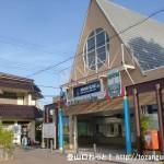 京阪電車の私市駅