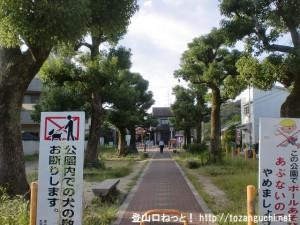 京阪電車の私市駅前の公園