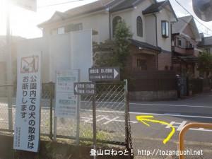 京阪電車の私市駅前の公園を出たら左折