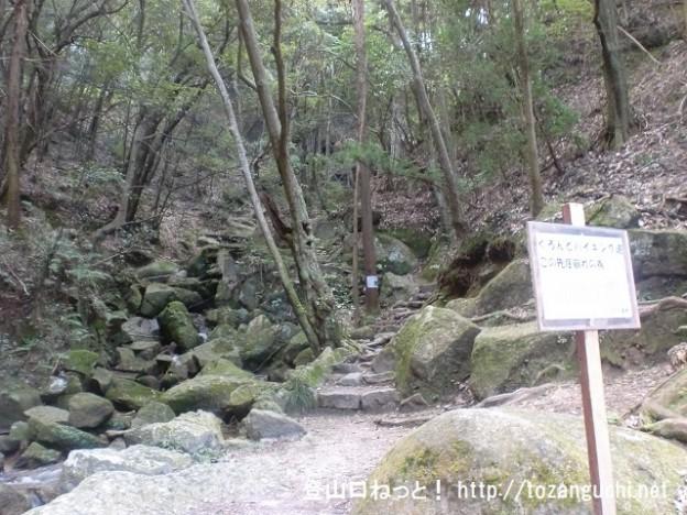 交野山・月ノ輪ノ滝の登山口から見る登山道