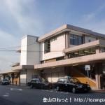 JR四条畷駅