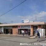 JR野崎駅(JR片町線)