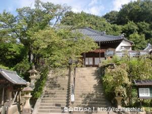 慈眼寺の本堂(飯盛山登山口)