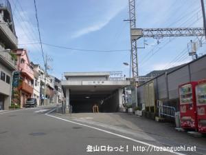 近鉄の石切駅