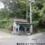 興法寺に向かう辻子谷の林道入口分岐