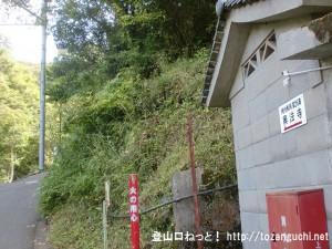 興法寺に向かう辻子谷の林道入口