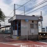 近鉄の額田駅