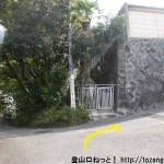 枚岡公園の手前の重願寺前のT字路