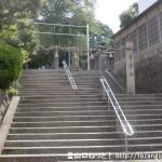 近鉄の枚岡駅前の石段