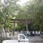 枚岡神社の一の鳥居前
