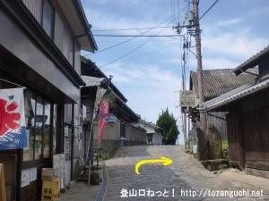 暗峠(国道308号線)の生駒山登山道入口