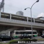 近鉄の生駒駅