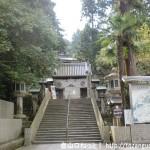 宝山寺(生駒山)の境内石段前