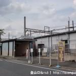 南生駒駅(近鉄生駒線)