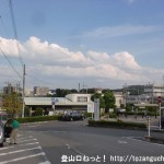 信貴山下駅(近鉄生駒線)