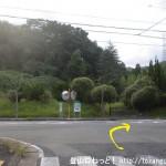 信貴山下駅から西和清陵高校前に行く途中のT字路