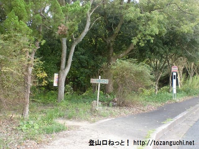 信貴山の登山口(西和清陵高校側)にアクセスする方法