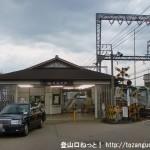 近鉄の当麻寺駅