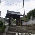 當麻寺の黒門(北門)