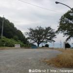 葛城ロープウェイバス停(奈良交通)