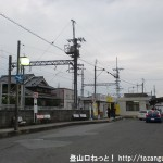 御所駅バス停(奈良交通)