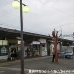 近鉄の御所駅