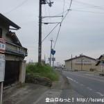 船路バス停(奈良交通)