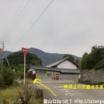 船路バス停から高天彦神社に行く途中の一時停止のある辻