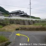 船路バス停から高天彦神社に行く途中の住宅街から県道30号線に出合う手前のT字路