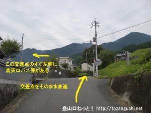 船路バス停から高天彦神社に行く途中の県道30号線に出合うところ