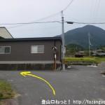 北宇智駅から金剛山の久留野道コース登山口に行く途中の住宅街のみちを左折