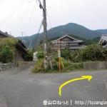 北宇智駅から金剛山の久留野道コース登山口に行く途中の住宅街の辻を右折