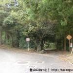 北宇智駅から金剛山の久留野道コースに続く林道の入口