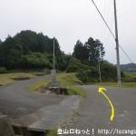 金剛山の天ヶ滝新道コース登山口に行く途中の車道