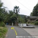 金剛山の天ヶ滝新道コース登山口の手前にある車道