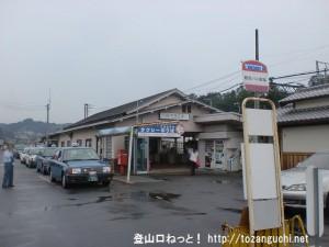 下市口駅と下市口駅バス停(奈良交通)