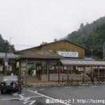 近鉄の大和上市駅