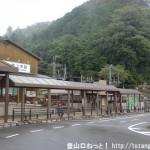 上市駅バス停(奈良交通)