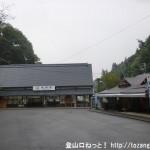近鉄の吉野駅