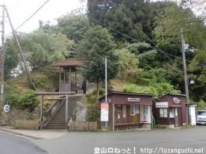 竹林院前バス停(吉野大峯ケーブルバス)