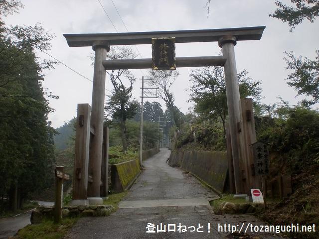 青根ヶ峰(吉野山)の登山口 奥千本口にアクセスする方法