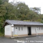 談山神社バス停(桜井市コミュニティバス※運行は奈良交通)