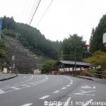 多武峯バス停(桜井市コミュニティバス※運行は奈良交通)