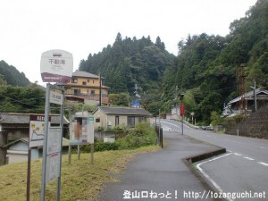 不動滝バス停(奈良交通)